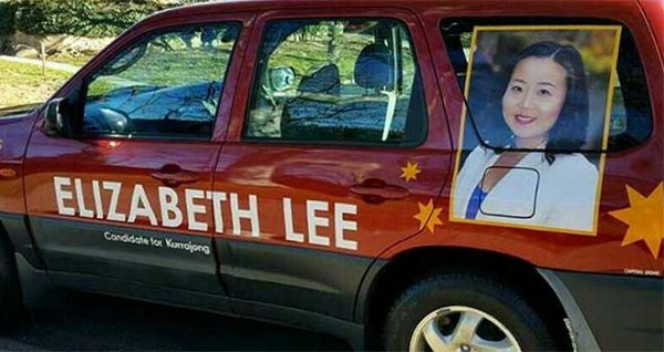 Elizabeth Lee Car 2 660 1