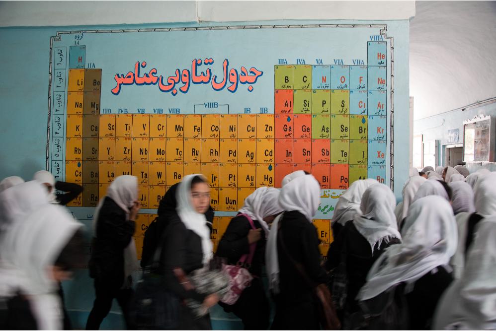 The Female Experimental High School in Herat